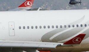В Стамбуле экстренно сел самолёт из-за пожара в двигателе