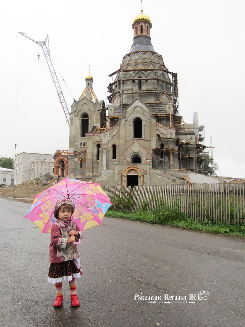Осень храм ребенок
