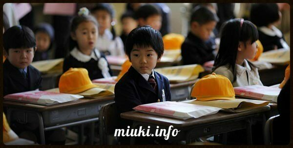 Эти странные японцы. Образование в Японии