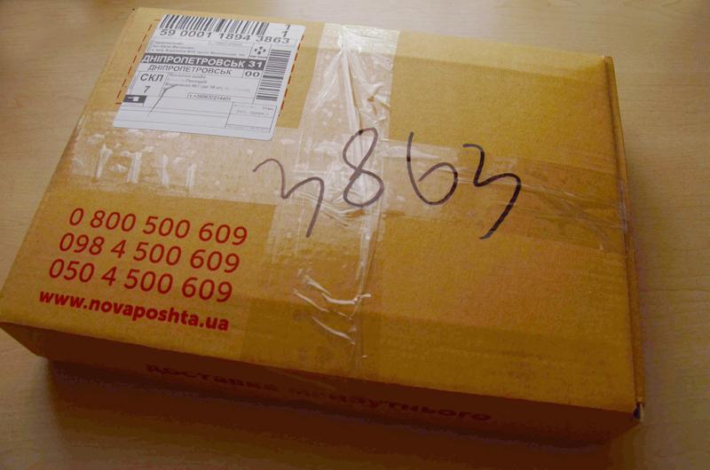 коробка запечатанная посылка