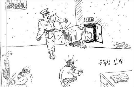 Пытки заключенных в корейской тюрьме. Рисунки сбежавшего 0 115907 1ebee4f7 orig