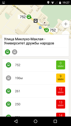 «Яндекс Транспорт» в Москве