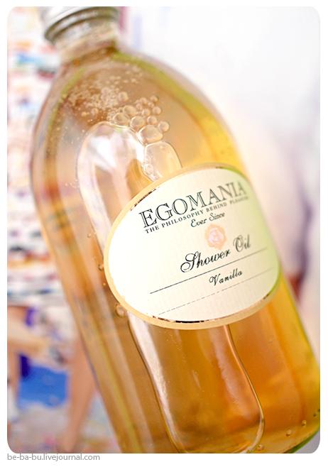 egomania-shower-oil-масло-для-душа-отзыв2.jpg