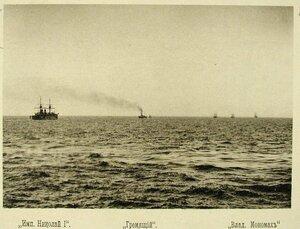 Возвращение судов соединенной эскадры в Чифу