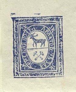 1883 Ардатов