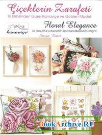Книга Kanavice Floral Elegance 2012