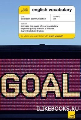 Аудиокнига Hunt M. - Teach Yourself English Vocabulary (с аудиокурсом)