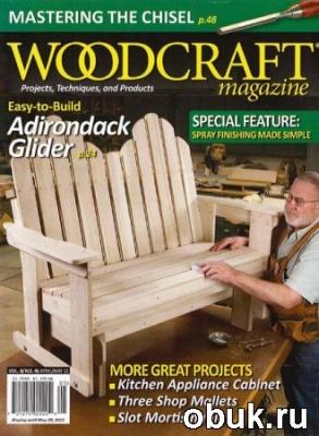 Журнал Woodcraft - April/May 2012 (No.46)