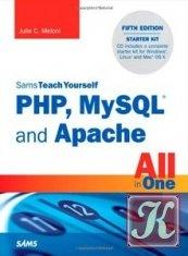 Книга Sams Teach Yourself PHP, MySQL and Apache All in One