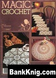 Журнал Magic Crochet №24 1983