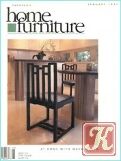 Журнал Home Furniture №9 January 1997