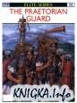 Аудиокнига Osprey Elite №50. The Praetorian Guard