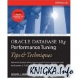 Книга Oracle Database 10g Performance Tuning Tips & Techniques