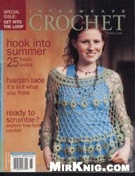 Журнал Interweave Crochet Spring 2006