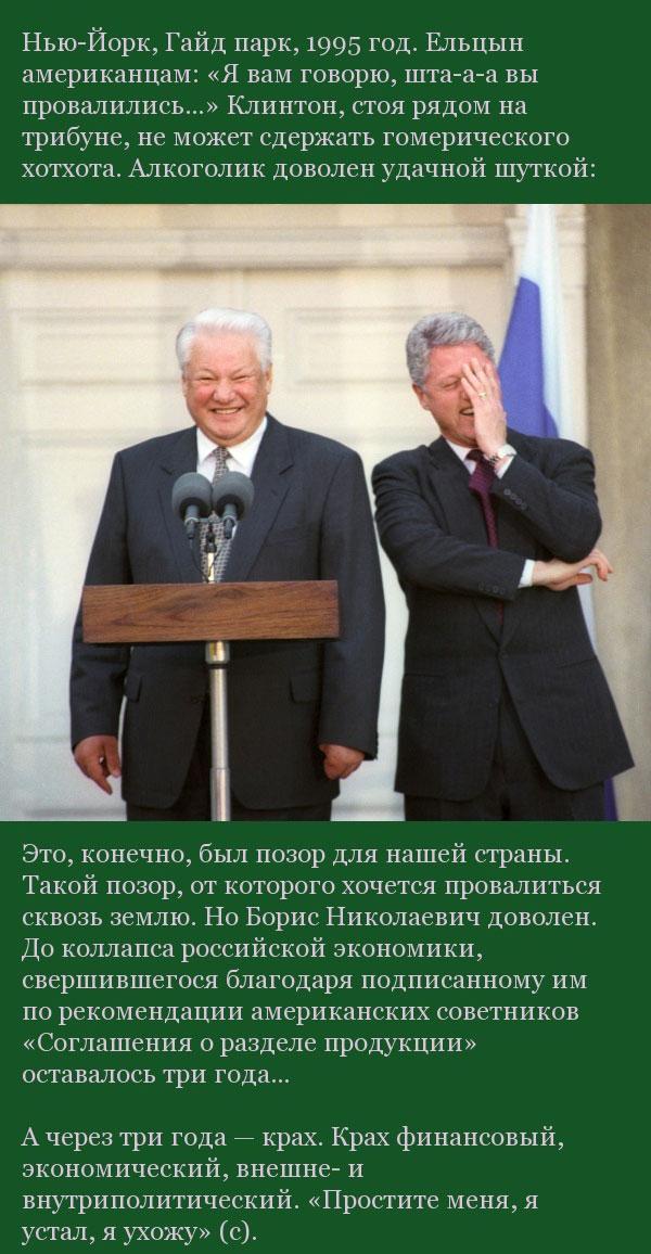 Почему весь мир боится войны с русскими