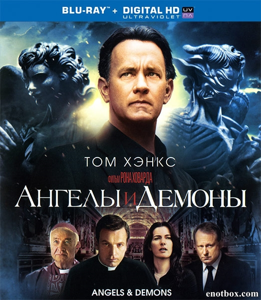 Ангелы и Демоны / Angels & Demons [Extended Cut] (2009/BDRip/HDRip)