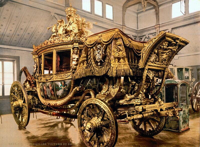 Карета Короля Карла X (правил в 1824-1830 гг.)