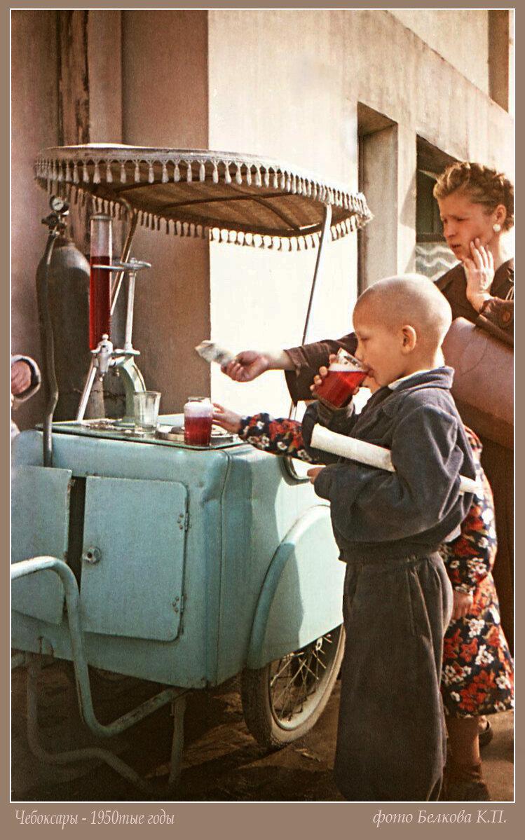 Газировка. Чебоксары. 1950-е