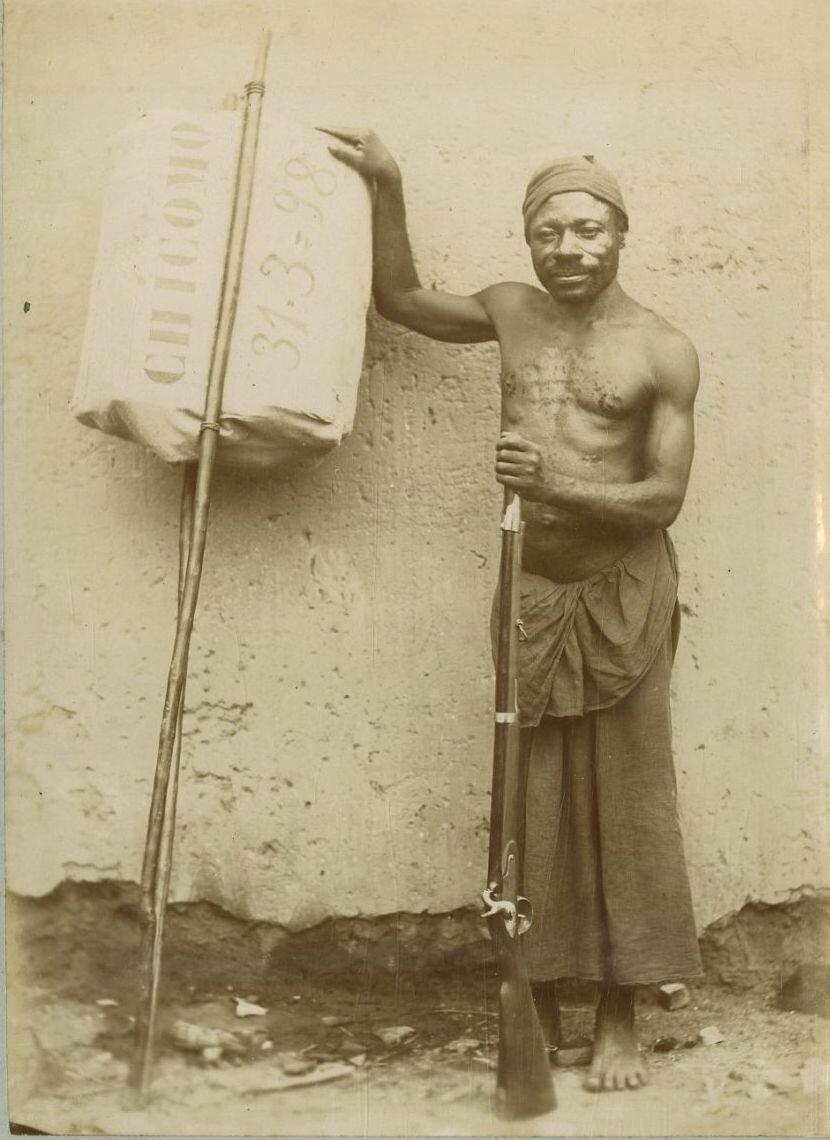 Житель Баилундо