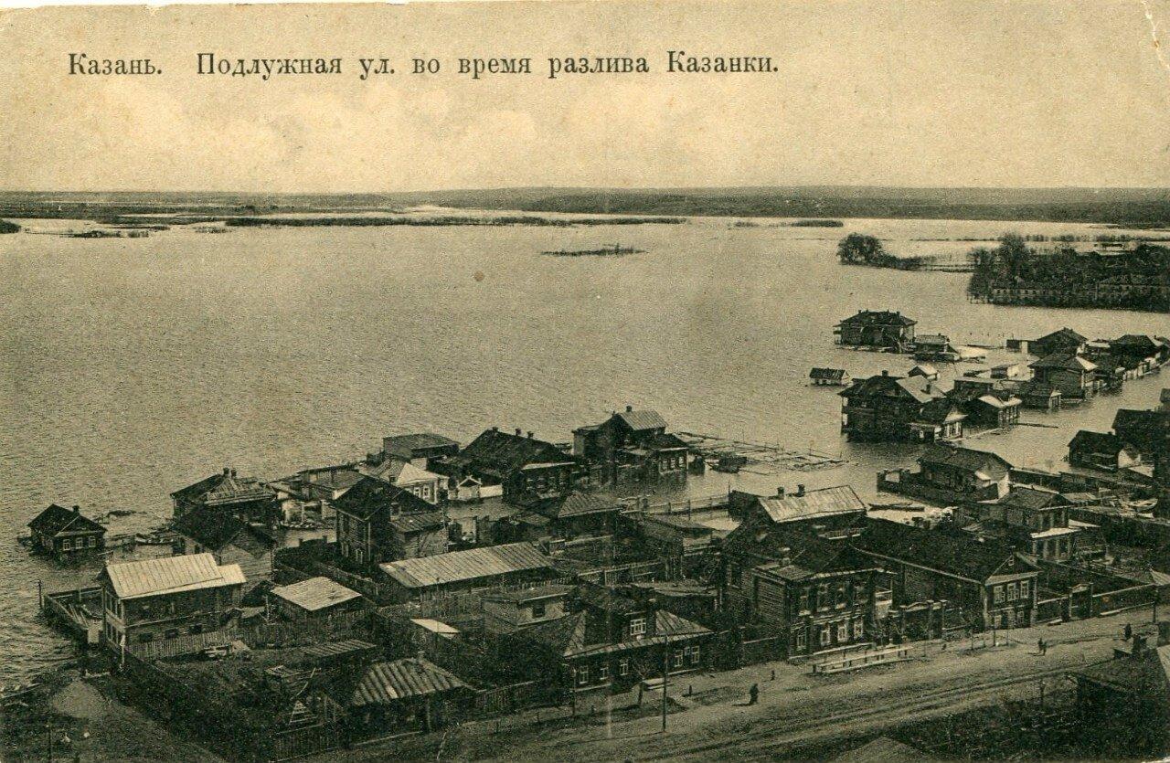 Подлужная улица во время разлива Казанки