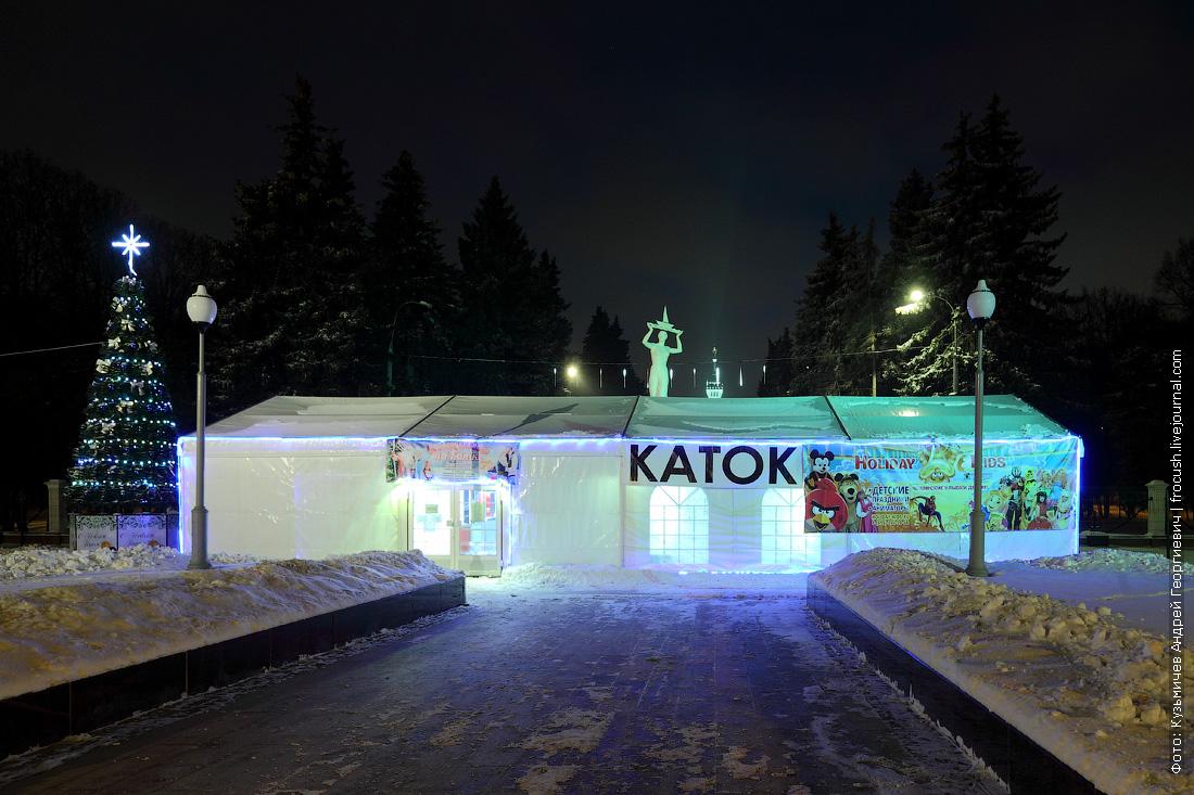 зимний каток в парке Северного речного вокзала
