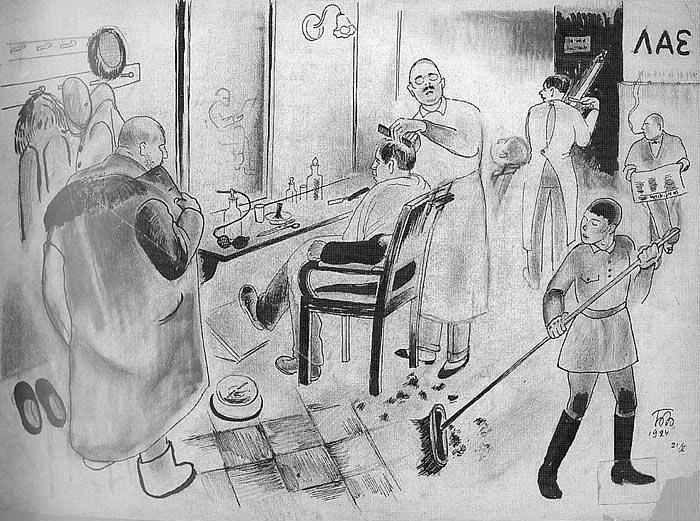 Boris Bulgakov, In the Barbershop, 1924.jpg