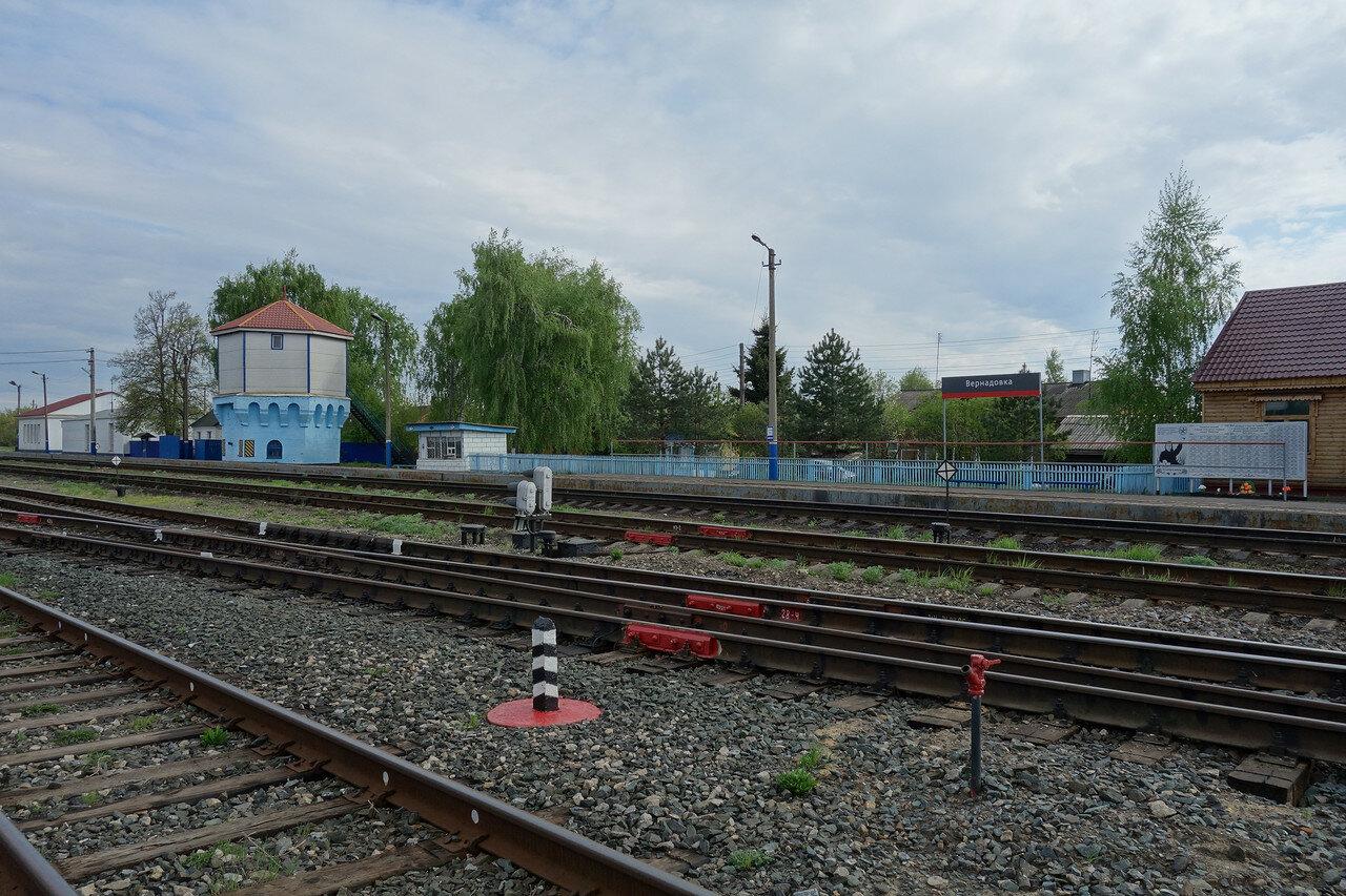 станция Вернадовка