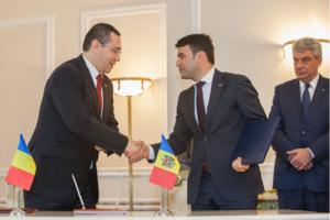 Молдова и Румыния подписали соглашение о сотрудничестве