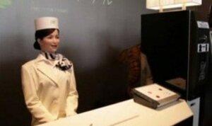 """В Японии представили настоящий """"отель из будущего"""""""