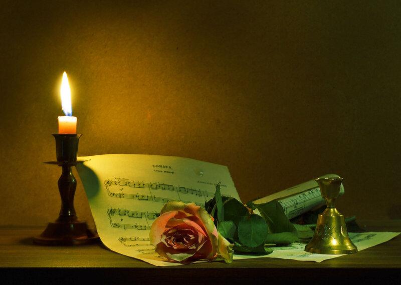 Пока горит моя свеча...