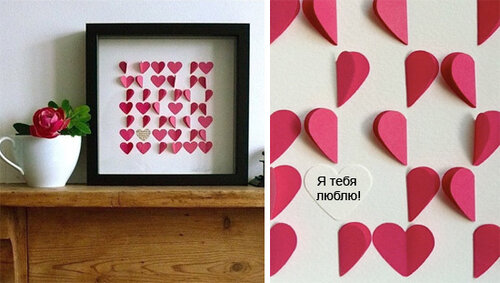 Идея признания в любви