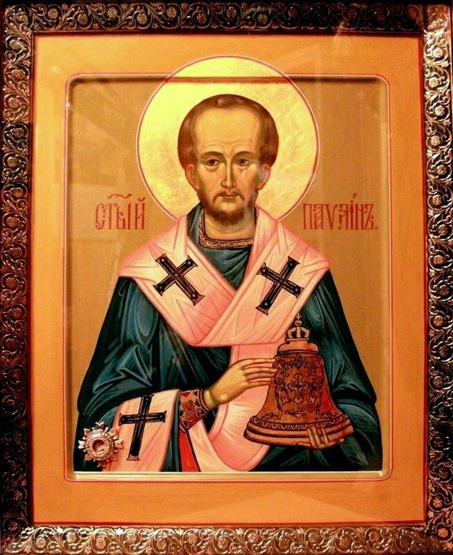 Святитель Павлин Милостивый, Епископ Ноланский.