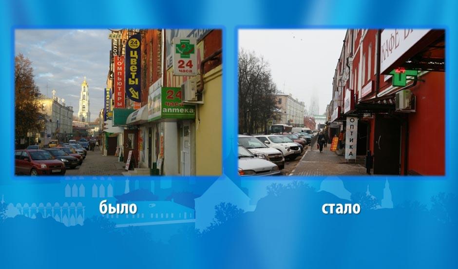 Рекламу в Сергиевом Посаде узаконят