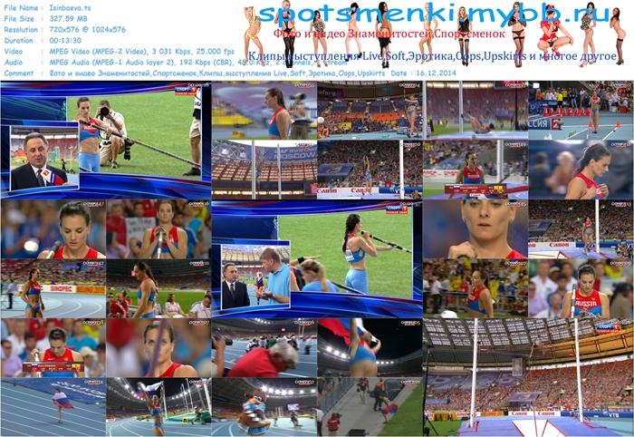 http://img-fotki.yandex.ru/get/15559/14186792.14e/0_f4aa8_f36e93a5_orig.jpg