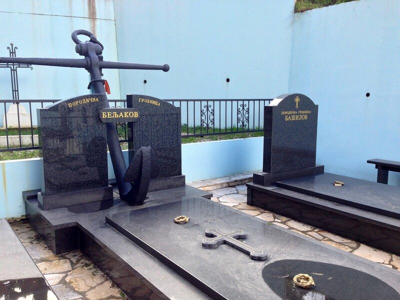 Русское кладбище в Херцег-Нови