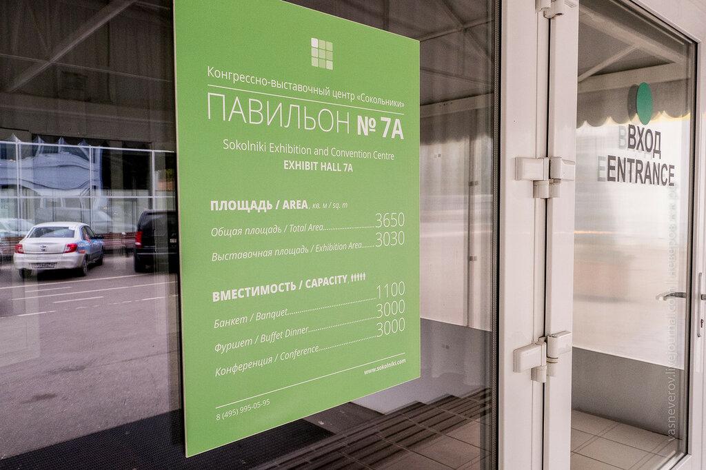 антик шоу антикшоу antikshow moscow москва антиквариат