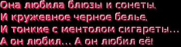 cooltext1944908165.png