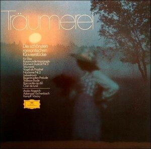 Träumerei (Die Schönsten Romantischen Klavierstücke) (1971) [Deutsche Grammophon, 2545 003]