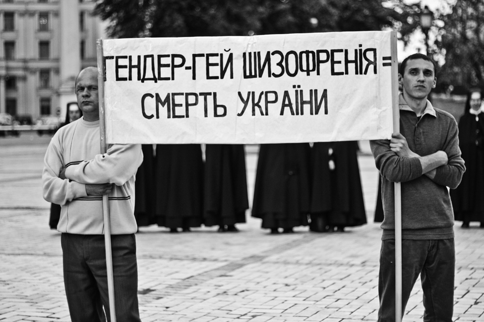 Bog-est-lyubov-17-foto