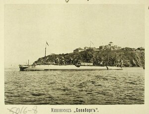 МиноносецСвеаборг