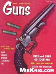 Журнал Guns Magazine 1964-04