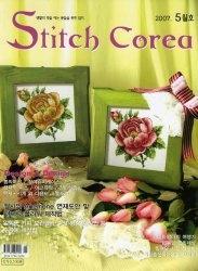 Журнал Stitch Corea №5 2007