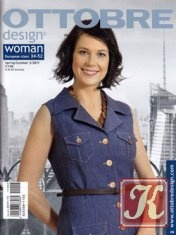 Книга Ottobre design №2 2011