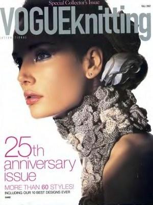 Журнал Vogue knitting 2007 FALL