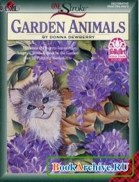 Книга Garden Animals (one stroke).