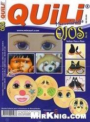Журнал Quili Ojos №3, 2009