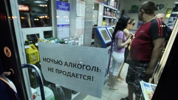 В Беларуси запретят продажу алкоголя после 22 часов