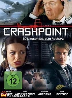 Crashpoint - 90 Minuten bis zum Absturz (2009)