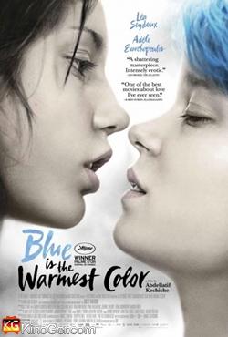 Blau ist eine warme Farbe (2014)