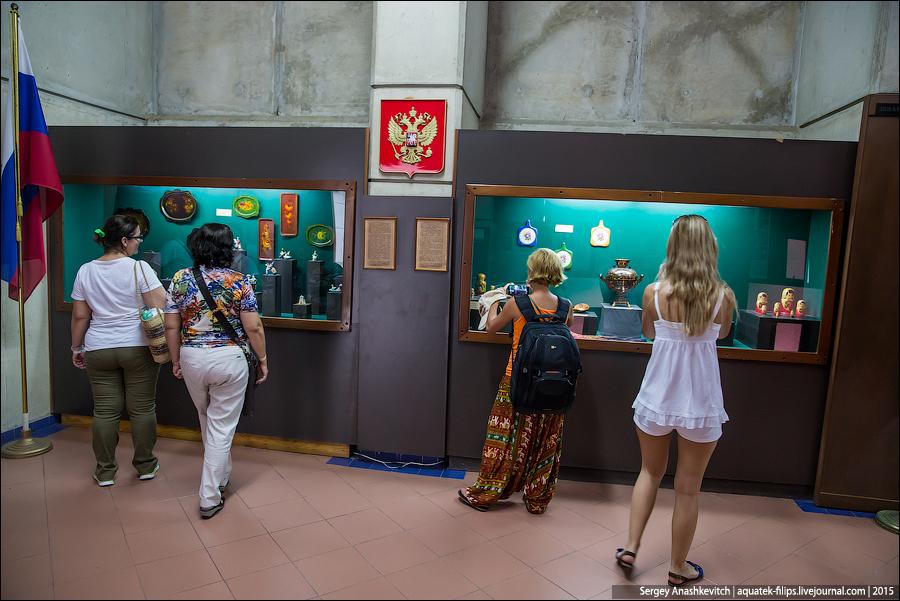 Россия глазами Доминиканцев
